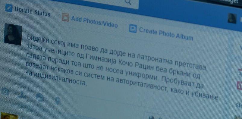 fb_status