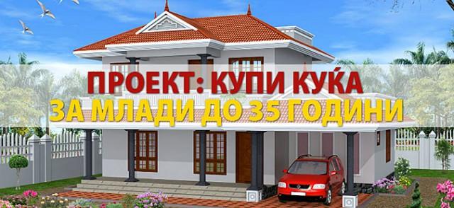 kupi-kuka-640x294