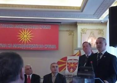 partija makedonci srbija