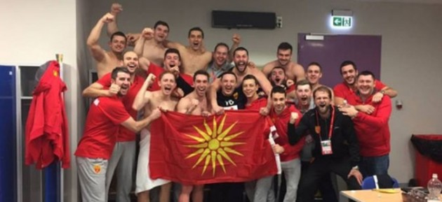 rakomet makedonija