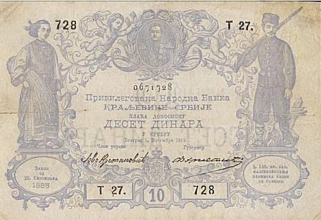 10 dinara