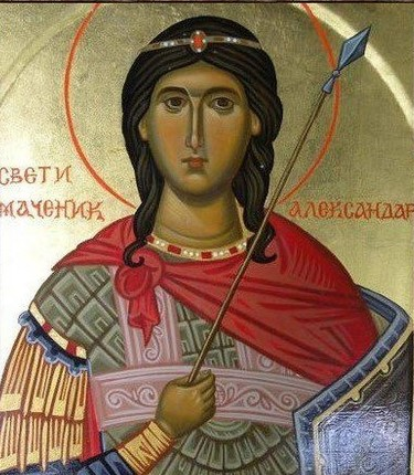 sv aleksandar