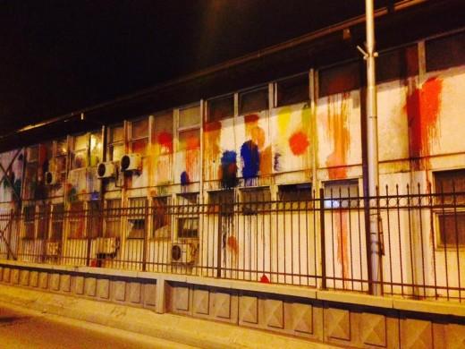 grad-skopje-vandalizam
