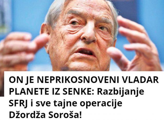 srpski-kurir-soros-640x467