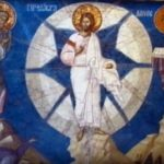 Денеска е Преображение Христово