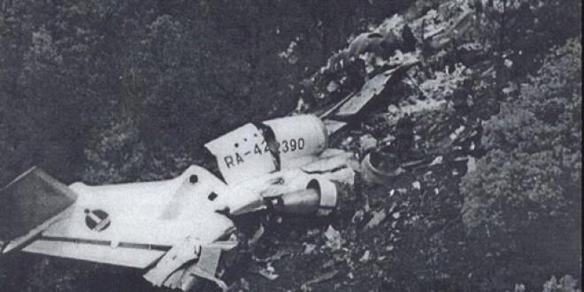 avion urnat ohrid