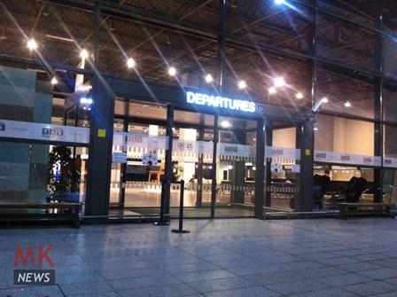 aerodrom-departures-mk