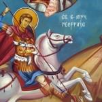 Денеска е Св.великомаченик Георгиј Победоносец (Ѓурѓовден)