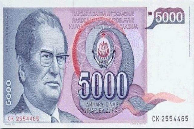 tito-banknota-640x427