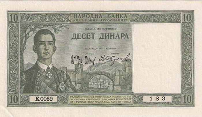 deset 10 dinari