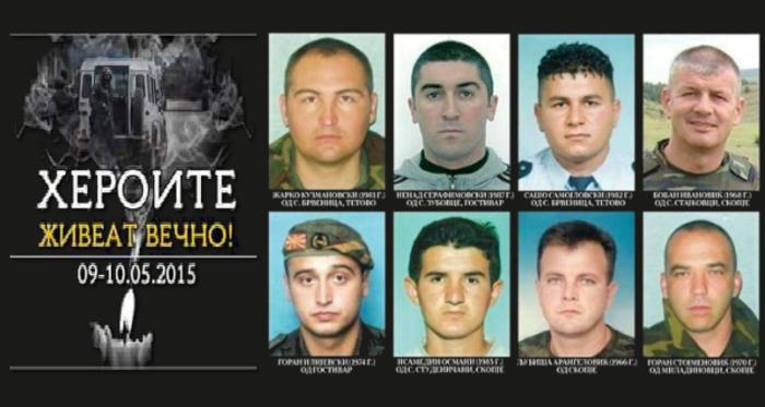 heroi-kumanovo-119258