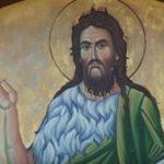 Денеска е голем празник – Отсекување на главата на Св. Јован Крстител