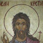 Денес е тежок празник: Наоѓање на главата на свети Јован Крстител- избегнувајте ги овие работи