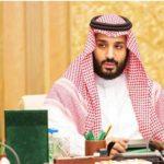 Саудискиот принц потрошил над една милијарда долари за само три работи