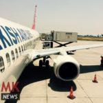 Повредени во авион од Турција до Њујорк: На патниците им пукале коските од силните турбуленции