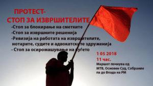 stop-za-izvrshitelite-so-povik-za-protesten-marsh-na-1-maj