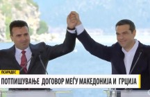 zaev cipras dogovor