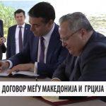 Австрија се заканува дека ќе го саботира договорот меѓу Македонија и Грција