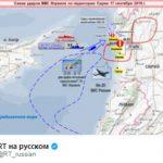 Сириската војска по грешка собори руски авион: 15 загинати