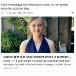 Тинејџерка од Русија починала во када со мобилниот телефон во рака