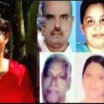 Индијка отрула шестмина роднини со цијанид за да ги контролира семејните финанси